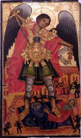 Иконна живопис и Църковна утвар - Изображение 1