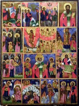 Иконна живопис и Църковна утвар - Изображение 2