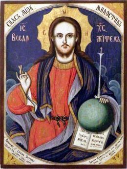 Иконна живопис и Църковна утвар - Изображение 3