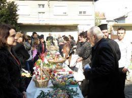 Великден 2011 - Изображение 3